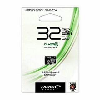 microSDHC32GB (HI-DISC)ハイディスク【新品・送料無料】