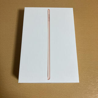 iPad - iPad mini 第5世代64GB Apple Pencil付き 箱あり