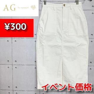 エージーバイアクアガール(AG by aquagirl)の激安 エージーバイアクアガール パンツ スカート タイト ひざ丈 スリット 夏(ロングスカート)