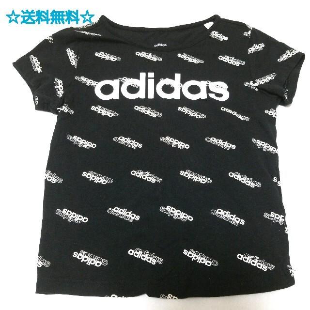 adidas(アディダス)の★即日発送★adidas/アディダス/Tシャツ/キッズ/半袖 レディースのトップス(Tシャツ(半袖/袖なし))の商品写真