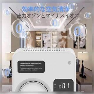 【オゾン&マイナスイオンのW相乗効果で徹底清浄♪❤】オゾン脱臭器☆空気清浄機