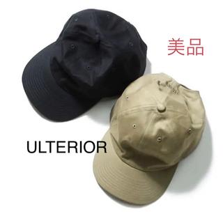 コモリ(COMOLI)のULTERIOR アルテリア  cap キャップ 帽子 1ldk comoli(キャップ)