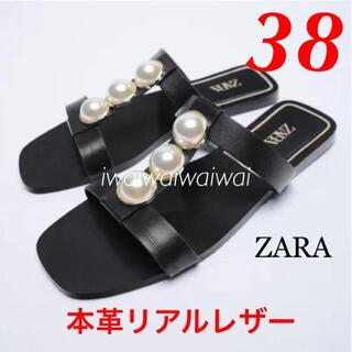 ZARA - 新品 ZARA 38 本革 レザー パール スクエアトゥ サンダル