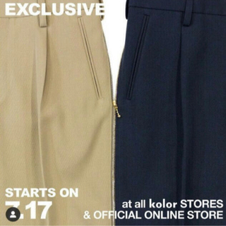 kolor - kolor 21AW 直営店限定 サイドジップパンツ ネイビー サイズ2