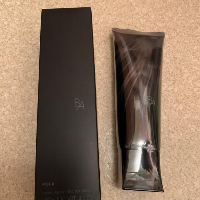POLA(ポーラ)のみーちゃん様専用/POLA BA ディープクリアライザー コスメ/美容のスキンケア/基礎化粧品(パック/フェイスマスク)の商品写真