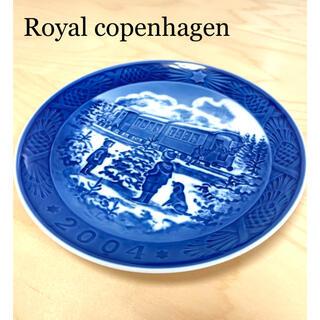 ロイヤルコペンハーゲン(ROYAL COPENHAGEN)のロイヤルコペンハーゲン   クリスマスイヤープレート 2004(食器)