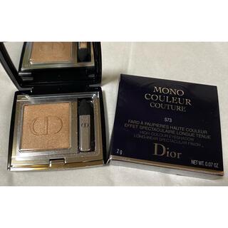 Dior - ディオール モノ クルール クチュール アイシャドウ 573ヌードドレスDior