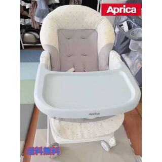 Aprica - アップリカ ハイローベツド&チェア ハイローチェア ベビーチェア ホワイト