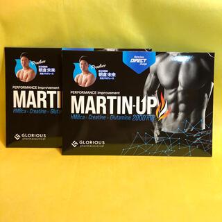 MARTIN-UP  マーチンアップ🔥2箱セット(プロテイン)