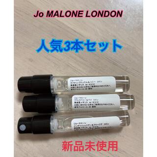 Jo Malone - shiro オードパルファン 人気3本セット シロ 香水