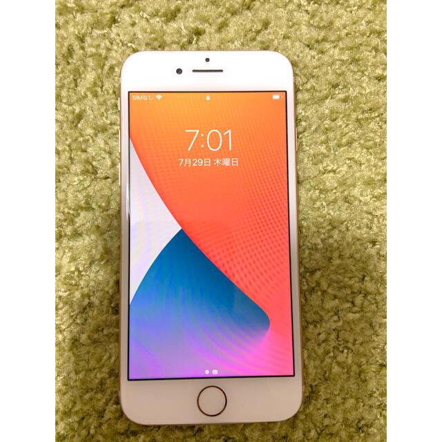 Apple(アップル)の【最終値引き】激安! iPhone8 64GB SIMフリー 美品 スマホ/家電/カメラのスマートフォン/携帯電話(スマートフォン本体)の商品写真