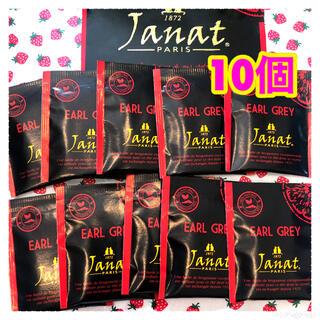 ジャンナッツ アールグレイ 紅茶 10個 ティーパック ポイント消化
