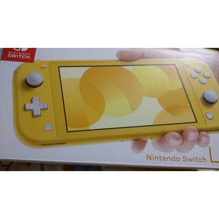 Nintendo Switch - ニンテンドースイッチライトイエロー/Nintendo Switch