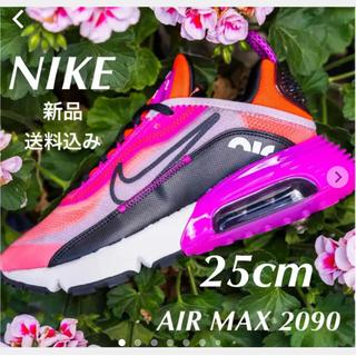 NIKE - 定価15400円★レア★NIKE エアマックス 2090★運動靴★25cm