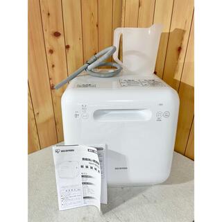 アイリスオーヤマ - 美品 アイリスオーヤマ ISHT-5000 食器洗い乾燥機 2020年製