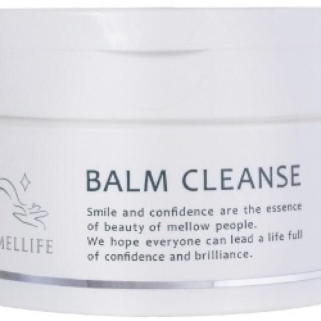 メリフ バームクレンズ BALM CLEANSE コスメ/美容のスキンケア/基礎化粧品(クレンジング/メイク落とし)の商品写真
