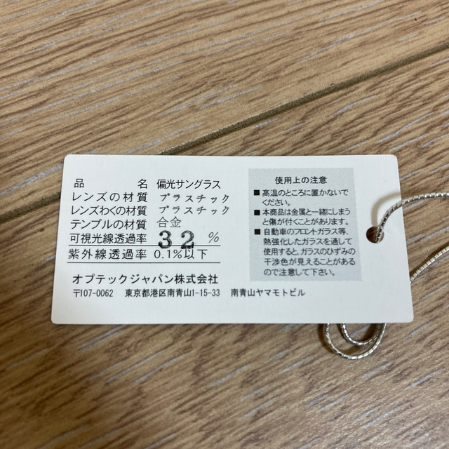 Ray-Ban(レイバン)の試着のみオリバーピープルズ MP-2 WKG 雅 サングラス メンズのファッション小物(サングラス/メガネ)の商品写真
