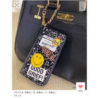 ドゥーズィエムクラス(DEUXIEME CLASSE)のグッド グリーフ スマイル iPhoneケース 最終値下げ!(iPhoneケース)