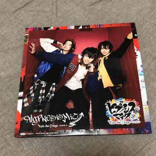 ヒプノシスマイク 舞台 track1 CD