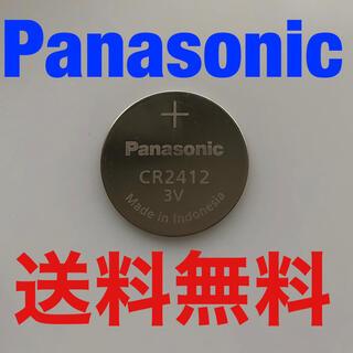 パナソニック(Panasonic)のPanasonic CR2412 リチウム電池 1個 レクサス クラウンなどに(車内アクセサリ)