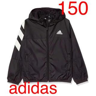 adidas - 新品adidasアディダスXFG通気性保温性◎ジャケットパーカー150ブラック