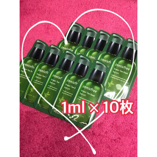 Innisfree(イニスフリー)のInnisfree グリーンティー シードセラム サンプル 10枚 コスメ/美容のスキンケア/基礎化粧品(美容液)の商品写真