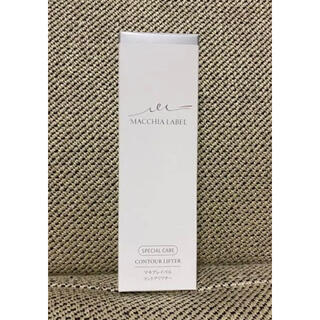 マキアレイベル(Macchia Label)のマッサージ美容液 コントアリフター(美容液)