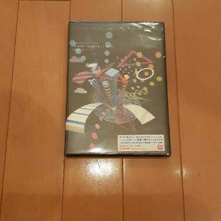 """アラシ(嵐)の新品嵐/ARASHI10-11TOUR""""Scene""""~君と僕の見ている風景通常盤(ミュージック)"""