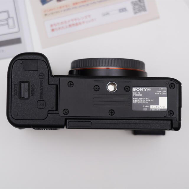 SONY(ソニー)の値下げ*SONY α7Cカメラ*シルバー*美品保証付き* スマホ/家電/カメラのカメラ(ミラーレス一眼)の商品写真
