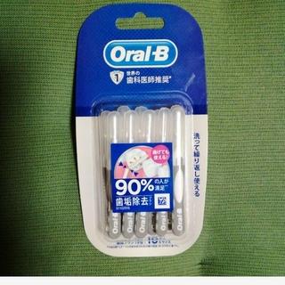 ピーアンドジー(P&G)のP&G オーラルB歯間ブラシI字型 洗って繰り返し使える 10本入り(歯ブラシ/デンタルフロス)