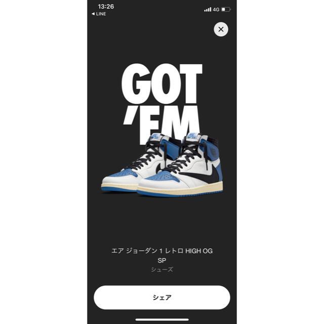 FRAGMENT(フラグメント)のTravis Scott × Fragment × Nike メンズの靴/シューズ(スニーカー)の商品写真