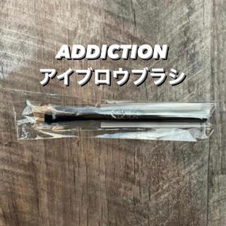 ADDICTION - アディクション ADDICTION アイブロウブラシ