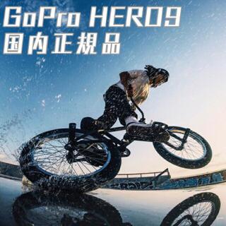 GoPro - GoPro HERO9 CHDHX-901-FWゴープロGoProヒーロー9