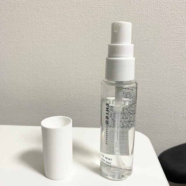 shiro(シロ)のshiro アイスミント ボディミスト コスメ/美容のボディケア(ボディローション/ミルク)の商品写真