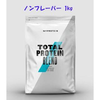 マイプロテイン トータル プロテイン 1kg ホエイ全種入り ノンフレーバー(プロテイン)