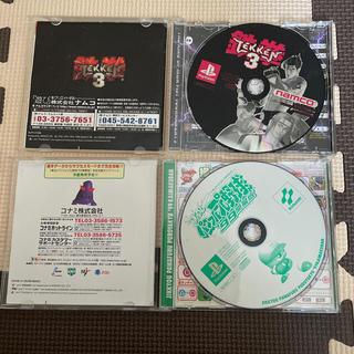 PlayStation - プレーステーション プレステ ゲームソフト