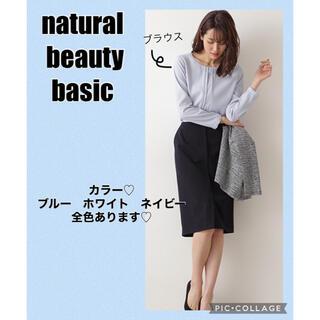 N.Natural beauty basic - [洗える]ポリエステルタックブラウス natural beauty basic