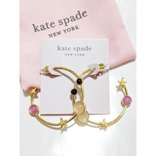 kate spade new york - 【新品】katespade ケイトスペード オンザロック フープ ピアス 両耳