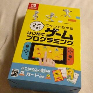 Nintendo Switch - ナビつき! つくってわかる はじめてゲームプログラミング Switch 箱折畳配