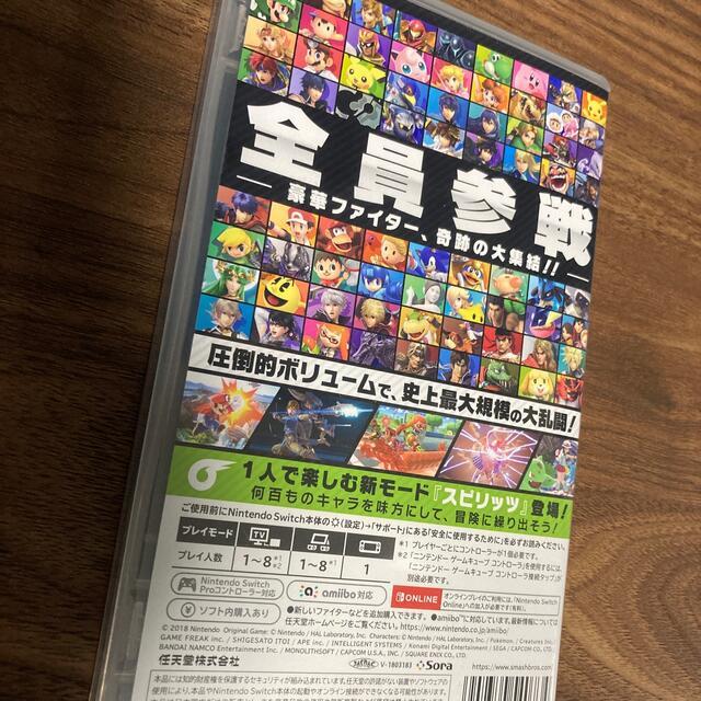Nintendo Switch(ニンテンドースイッチ)の【当日発送】大乱闘スマッシュブラザーズ SPECIAL Switch エンタメ/ホビーのゲームソフト/ゲーム機本体(家庭用ゲームソフト)の商品写真