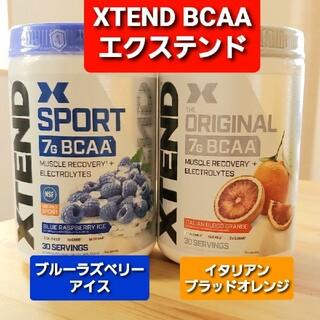 エクステンド xtend  bcaa  オレンジ ブルーラズベリー(プロテイン)