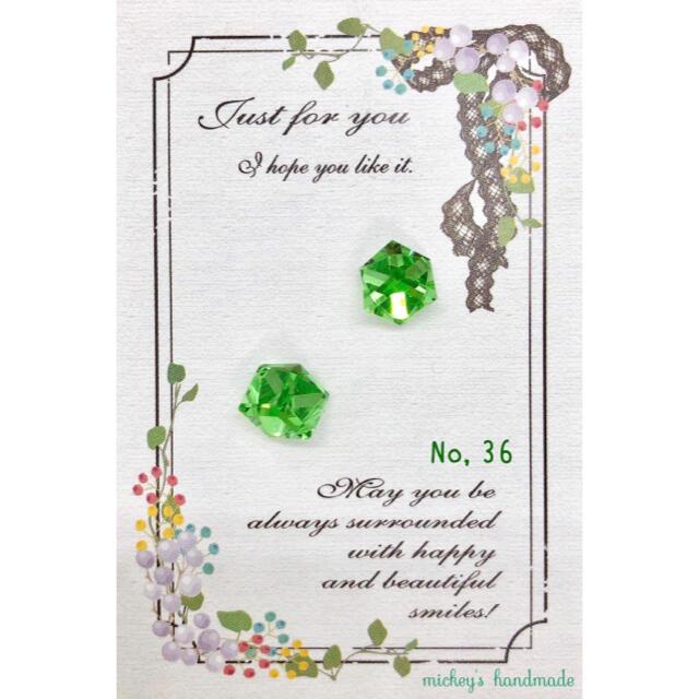 『No,36』 ガラスキューブ   ペリドット ピアスorイヤリング ハンドメイドのアクセサリー(ピアス)の商品写真