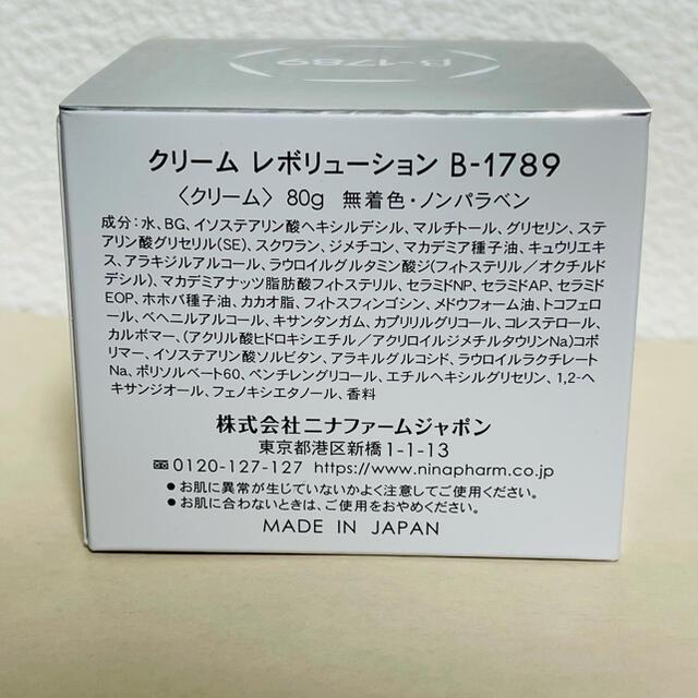 しち様専用 コスメ/美容のスキンケア/基礎化粧品(フェイスクリーム)の商品写真
