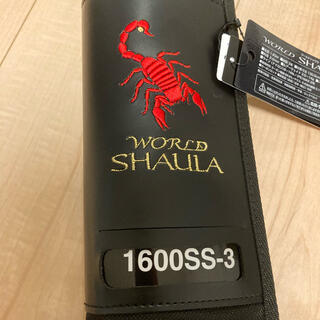 SHIMANO - 希少番手 18ワールドシャウラ 1600ss メーカー欠品中