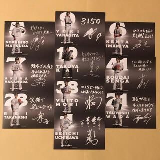 福岡ソフトバンクホークス - ソフトバンクホークス選手メッセージ入りカード 10枚セット