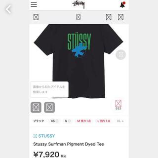 W)taps - stussy tシャツ