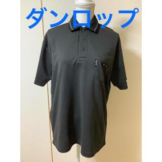 ダンロップ(DUNLOP)のメンズ ダンロップ DUNLOP  ゴルフ 半袖 ポロシャツ(ウエア)