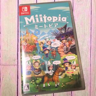 Nintendo Switch - 【新品送料込み】Miitopia ミートピア Nintendo Switch
