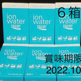 ☆箱のまま発送☆ポカリスエット イオンウォーター 粉末 パウダー6箱セット