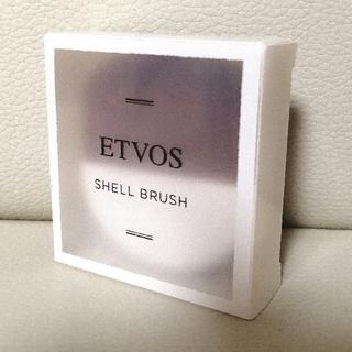 ETVOS - 新品未使用 エトヴォス シェルブラシ(限定デザイン)メイクブラシ